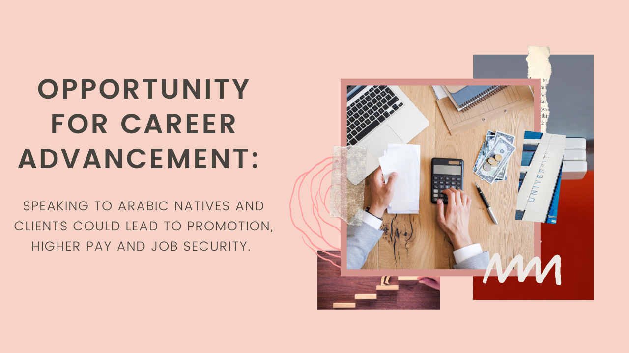 Opportunity for Career Advancement