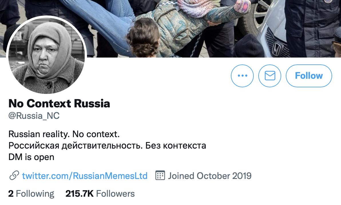 No Context Russia
