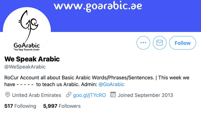 We Speak Arabic